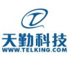 梅州市天勤网络科技有限公司